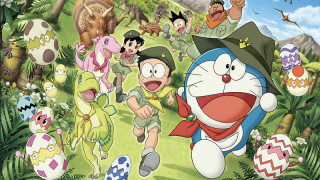 Doraemon the Movie: Nobitas New Dinosaur (2020) Full Movie - HD 720p BluRay